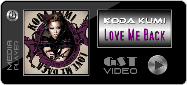 Koda Kumi - Love Me Back -FULL - 3'05
